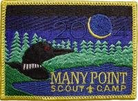 2004 Shirt Patch